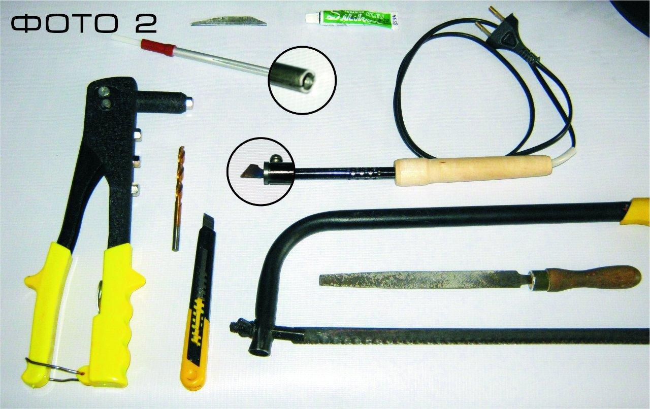 Сделать стрелы для арбалета 3